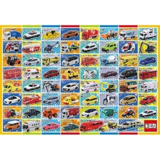 ジグソーパズル 80-008 トミカ みんなのまちの車ずかん