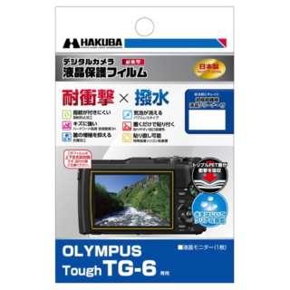 液晶保護フィルム 耐衝撃タイプ(オリンパス OLYMPUS Tough TG-6 専用) DGFS-OTG6