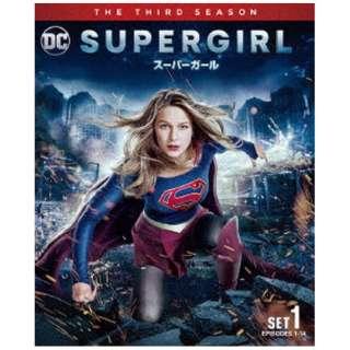 SUPERGIRL/スーパーガール <サード> 前半セット 【DVD】