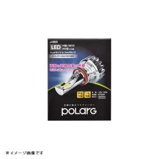 P2192W LEDヘッドランプ&フォグランプ H8/H11/H16 2500lm