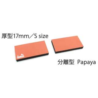 FILCO Majestouch Wrist Rest Macaron 厚型17mm Sサイズ 分離型(2分割) Papaya