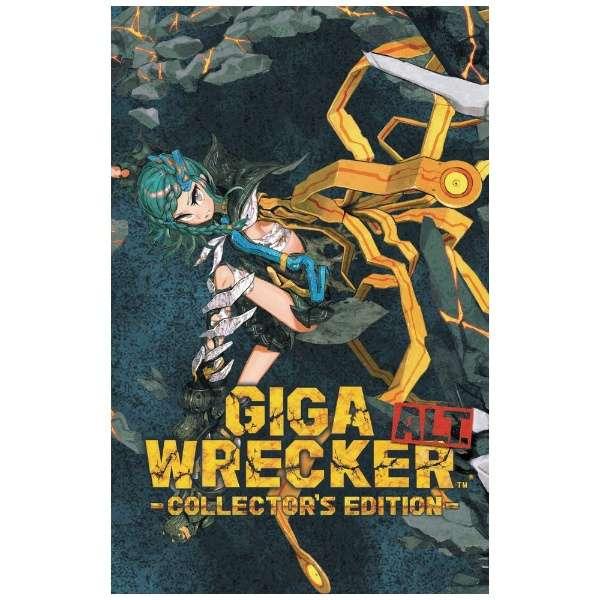 GIGA WRECKER ALT. コレクターズエディション 【Switch】