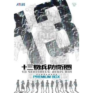 十三機兵防衛圏 プレミアムボックス 【PS4】