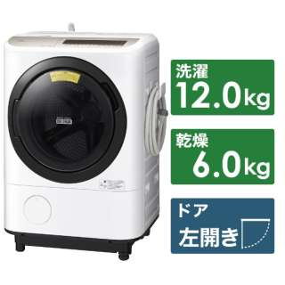 BD-NV120EL-W ドラム式洗濯乾燥機 ビッグドラム ホワイト [洗濯12.0kg /乾燥6.0kg /ヒーター乾燥(水冷・除湿タイプ) /左開き]