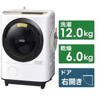 BD-NV120ER-W ドラム式洗濯乾燥機 ビッグドラム ホワイト [洗濯12.0kg /乾燥6.0kg /ヒーター乾燥(水冷・除湿タイプ) /右開き]