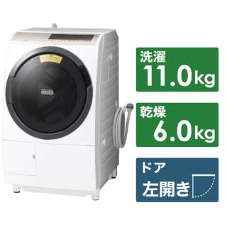 BD-SV110EL-W ドラム式洗濯乾燥機 ビッグドラム ホワイト [洗濯11.0kg /乾燥6.0kg /ヒーター乾燥(水冷・除湿タイプ) /左開き]