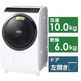 BD-SG100EL-W ドラム式洗濯乾燥機 ビッグドラム ホワイト [洗濯10.0kg /乾燥6.0kg /ヒーター乾燥(水冷・除湿タイプ) /左開き]