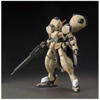 HG 1/144 ガンダムグシオンリベイク【機動戦士ガンダム 鉄血のオルフェンズ】
