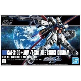 HGCE 1/144 エールストライクガンダム【機動戦士ガンダムSEED】