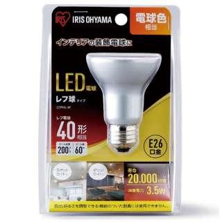 LED電球 レフ球タイプ LDR4L-W [E26 /電球色]