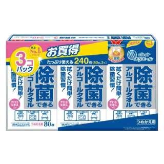 elleair(エリエール) 除菌できるアルコールタオル替え80枚×3パック