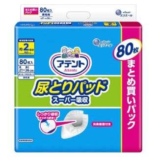 Attento(アテント)尿とりパッドスーパー吸収約2回分男性用80枚