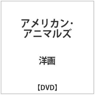 アメリカン・アニマルズ 【DVD】
