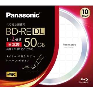 録画用BD-RE DL LM-BE50C10WQ [10枚 /50GB]
