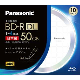 録画用BD-R DL LM-BR50L10WQ [10枚 /50GB]