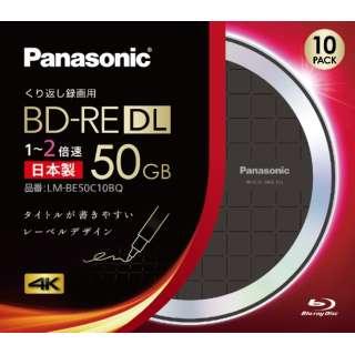 録画用BD-RE DL LM-BE50C10BQ [10枚 /50GB]