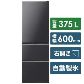 R-V38KV-K 冷蔵庫 ブリリアントブラック [3ドア /右開きタイプ /375L] 《基本設置料金セット》