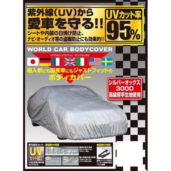 ユニカー工業 (89)