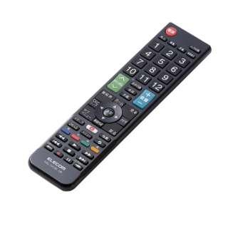 かんたんTVリモコン Hisense用 ブラック ERC-TV01BK-HS