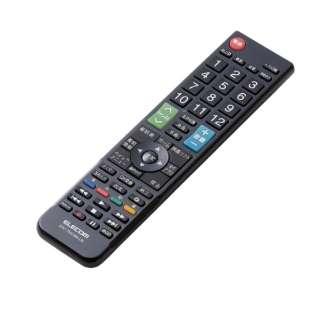 かんたんTVリモコン LG用 ブラック ERC-TV01BK-LG