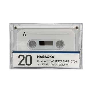 オーディオカセットテープ CT20 [20分]