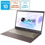 LAVIE Pro Mobile【40周年記念モデル】 ノートパソコン PC-PM750NAA [13.3型 /intel Core i7 /SSD:512GB /メモリ:8GB /2019年8月モデル]