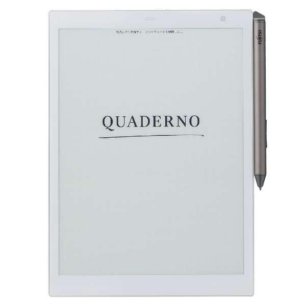 電子ペーパー A5サイズ QUADERNO(クアデルノ) FMV-DPP04 アーバンホワイト