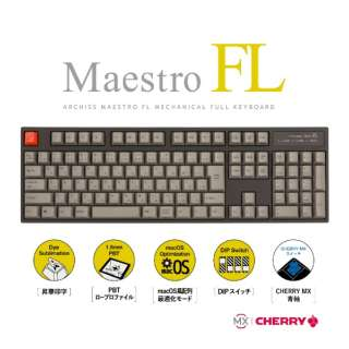 MaestroFL 日本語JIS配列 カナ有 青軸 メカニカル フル キーボード 有線 USB-A / USB-C対応 Win / Mac対応 108キー PBTキーキャップ オフィス/ゲーミング AS-KBM08/CGBA AS-KBM08/CGBA 筺体:ブラック / キーキャップ:グレー