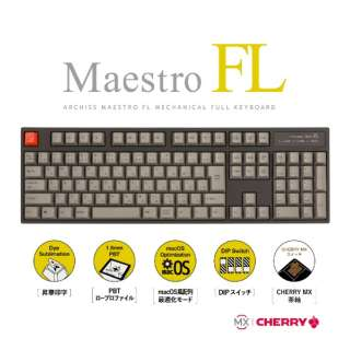 MaestroFL 日本語JIS配列 カナ有 茶軸 メカニカル フル キーボード 有線 USB-A / USB-C対応 Win / Mac対応 108キー PBTキーキャップ オフィス/ゲーミング AS-KBM08/TGBA AS-KBM08/TGBA 筺体:ブラック / キーキャップ:グレー
