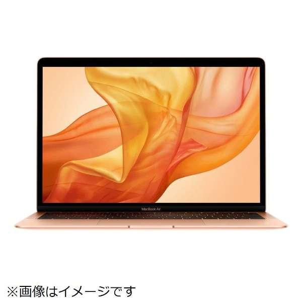 MacBook Air 13インチRetinaディスプレイ USキーボード カスタマイズモデル  [2018年 /SSD 128GB /メモリ 8GB /1.6GHzデュアルコアIntel Core i5] ゴールド MREE2JA/A