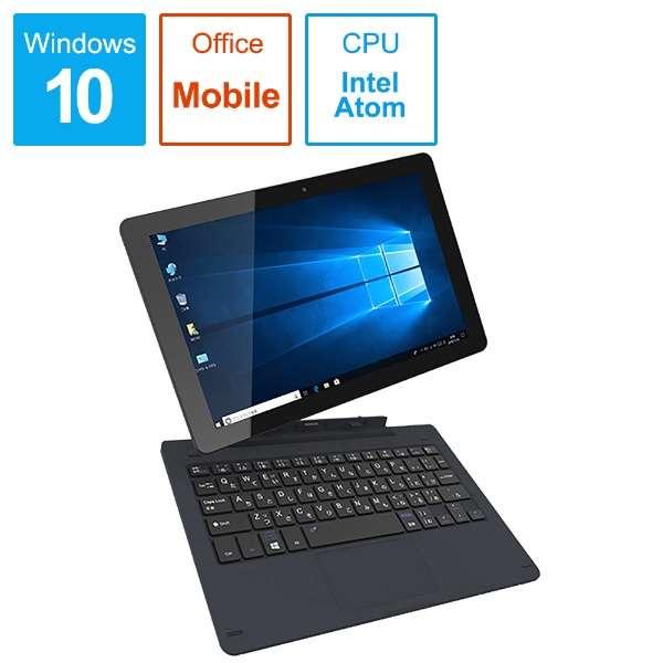 WiZ 2IN1 PC ノートパソコン ダークネイビー KIC104HD-DN [10.1型 /intel Atom /eMMC:64GB /メモリ:4GB /2019年7月モデル]