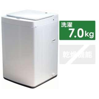 WM-EC70W 全自動洗濯機 ホワイト [洗濯7.0kg /乾燥機能無 /上開き]