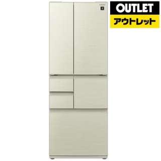 【アウトレット品】 プラズマクラスター冷蔵庫 [6ドア /観音開きタイプ /502L] SJ-F501E-N ゴールド系 【生産完了品】