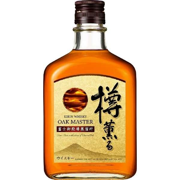 オークマスター樽薫る 640ml【ウイスキー】