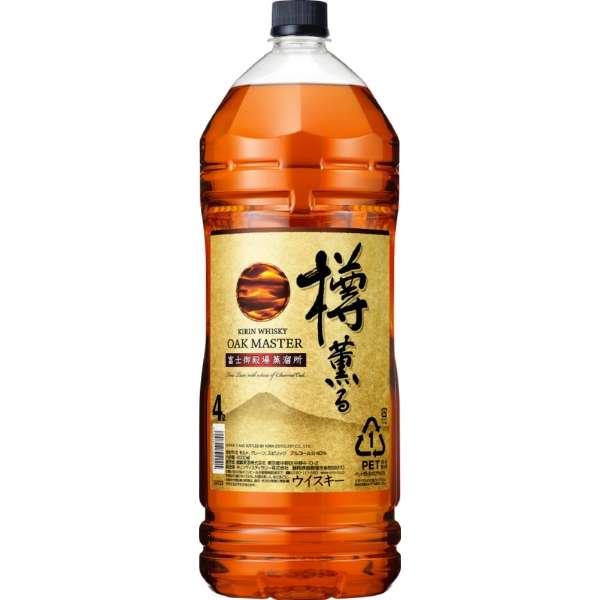 オークマスター樽薫る 4000ml【ウイスキー】