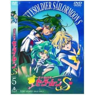 美少女戦士 セーラームーンS VOL.5 【DVD】
