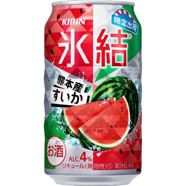 [数量限定] 氷結 熊本県産すいか (350ml/24本)【缶チューハイ】