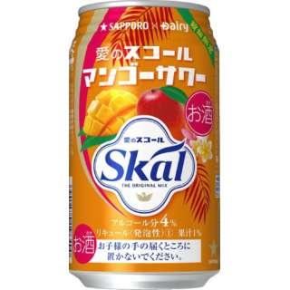 [数量限定] 愛のスコール マンゴーサワー (340ml/24本)【缶チューハイ】