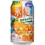 [数量限定] 氷結 せとか (350ml/24本)【缶チューハイ】