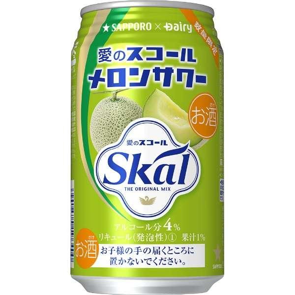 愛のスコール メロンサワー (340ml/24本)【缶チューハイ】