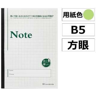 【目に優しいグリーンノート】水平開き方眼ノート [用紙色:ミドリ /B5 5mm 30枚] 40027