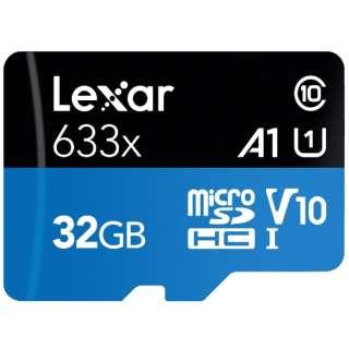 microSDHCカード UHS-I High-Performance 633x LSDMI32GBB1JP633A [32GB /Class10]