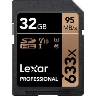 Lexar Professional 633x SDHC UHS-I カード U1 V10 32GB [32GB /Class10]