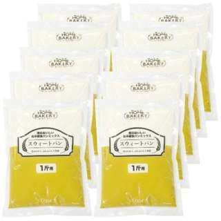 siroca×日本製粉 毎日おいしいパンミックス お手軽食パンミックス(1斤×10袋) スウィートパン SHB-MIX1290[ドライイースト付] SHB-MIX1290