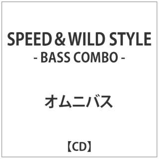 (V.A.)/ SPEED & WILD STYLE -BASS COMBO- 【CD】