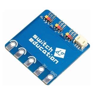 [プログラミング教材] micro:bit用ベーシックモジュールキット SEDU-052955