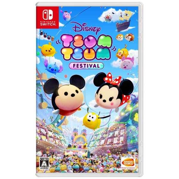 ディズニー ツムツム フェスティバル 【Switch】