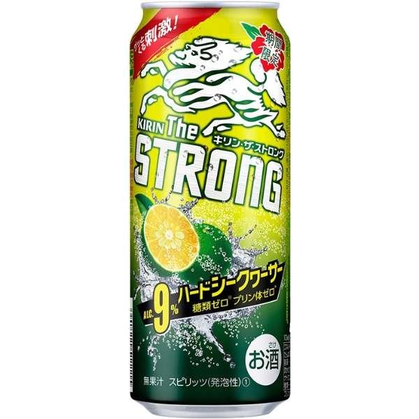 [数量限定] キリン・ザ・ストロング シークワーサー (500ml/24本)【缶チューハイ】