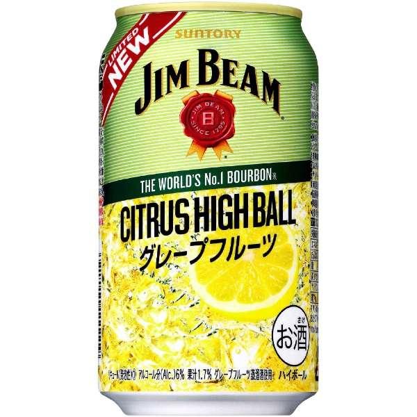 [数量限定] ジムビーム シトラス ハイボール (350ml/24本)【缶チューハイ】