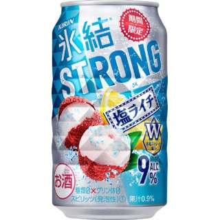 [数量限定] 氷結ストロング 塩ライチ (350ml/24本)【缶チューハイ】